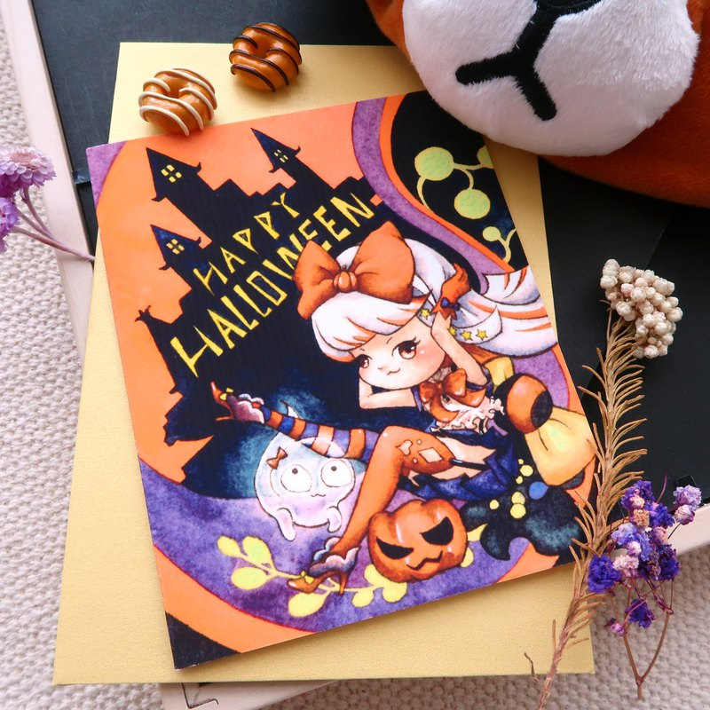 【Pin】Halloween Party│Print│Halloween card with envelope at your choice