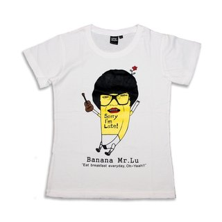 naive studio香蕉系列 T-shirt- Banana Mr.Lu !! OH~YEAH!! ROCK STYLE~