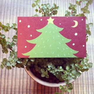 KerKerland-Star Christmas Tree - Small Card (Business Card Size)