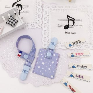 C23-Pacifier chain + Pingfu bag value concession set Miyue must vanilla pacifier to send name