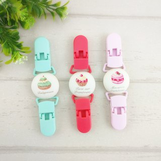 Happiness dessert - pink, pink, mint green, lavender 4 color options. Handkerchief folder / Universal clip / Toys clip / stud clip