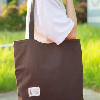 Natural shoulder bag to go for coffee together