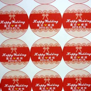Customized Macarons sticker Handmade lace wedding invitation sealing paste stickers affixed to merchandise round sticker wedding sticker affixed Macaron