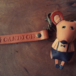 Naughty gentleman mouse pure leather key ring (made lover, birthday gift)