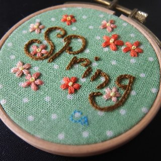 CaCa Crafts | handmade embroidery decoration Spring is in the air