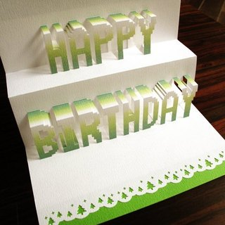 Three-dimensional paper sculptures Birthday Card - Forest Green