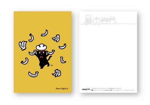 Night Cat Bistro NightCat canteen postcards bananas