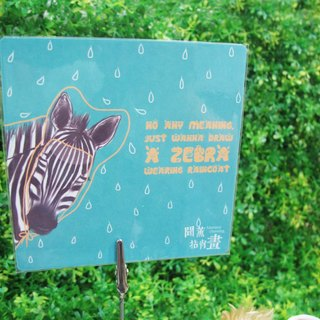 Zebra raincoat] [small square card