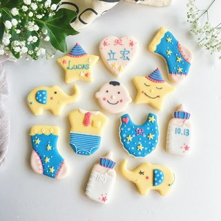 Catch saliva sugar cookie • Chris baby boy hand-painted creative design gift boxes 8 to 12 groups**please contact the subscription schedule before ordering**