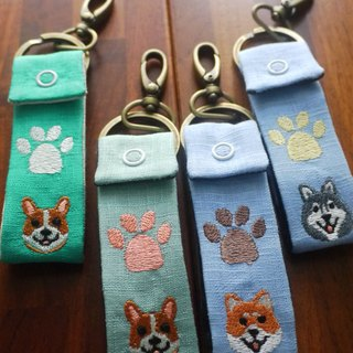 Wang Wang Dog Embroidery Long Key Ring Dog Head Foot Embroidered Embroidery Free Embroidery English Abbreviation