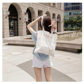 Nature series _ shoulders backpack cotton cloth (PAPER)