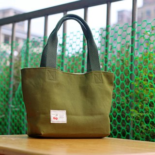 Tote bag A Bingge running around (small, S-size) autumn green
