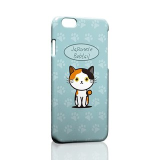 Calico cat custom Samsung S5 S6 S7 note4 note5 iPhone 5 5s 6 6s 6 plus 7 7 plus ASUS HTC m9 Sony LG g4 g5 v10 phone shell mobile phone sets phone shell phonecase
