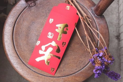 "Red Envelope/ Gold Stamping in Chinese Character""平安""/Medium Size"