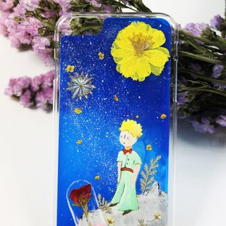Taiwan Freehand Painted Little Prince X Hold Flower Mobile Shell