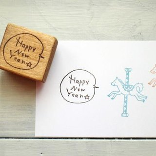 [Resale] balloon Happy New Year stamp Left