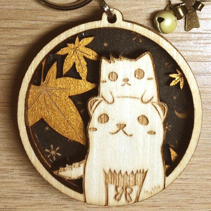 MuMu Sweety ✿ 雪貂與怪怪貓的秋日賞楓 / 鑰匙圈