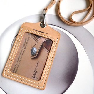 Simple arc travel card badge clip _ Straight paragraph 2 layer