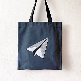 Paper Folding Tote Bag: Air-plane