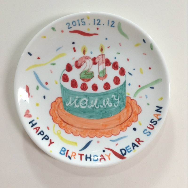 I Wish You Forever 18 Years Old Pink Green 6 Inch Hand Painted Birthday Porcelain Plate