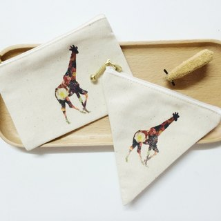 MaryWil Coin Bag-Colorful Giraffe