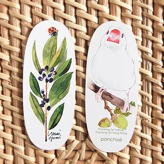 Java sparrow bookmarks