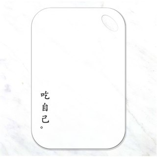 [Eat yourself] Japan Fuji antibacterial cutting board - text | exclusive sale