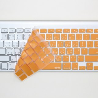 BEFINE Apple Wireless KB special keyboard protective film (KUSO Chinese Lion Edition) Orange bottom white (8809305223051)