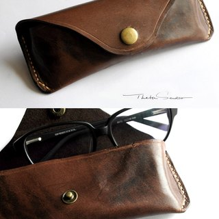Glasses or Pencil Leather Case