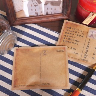 【Mo Feiersi Manor Coffee】 Drinkable card-postcards