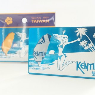 Taiwan bottle open card │ Kenting │ a total of 2 colors