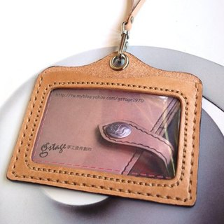 Simple arc travel card badge clip colors _ tanned leather - single sandwich