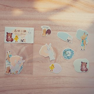 Zoe's forest Forest small language dialog Stickers