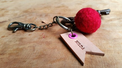 084 leather cowhide - Traveler key ring - can play an English name stamp (red)