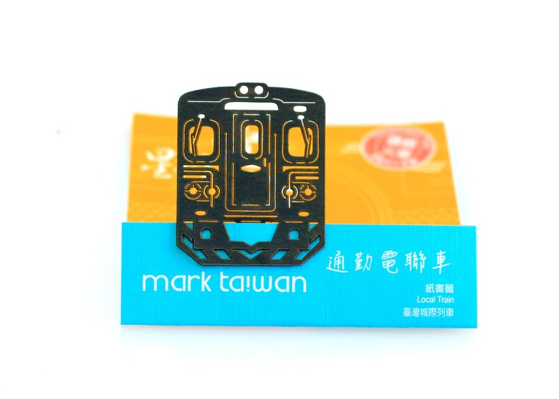 MARK TAIWAN Mai Mai Treasure Map - Union Paper Bookmarks