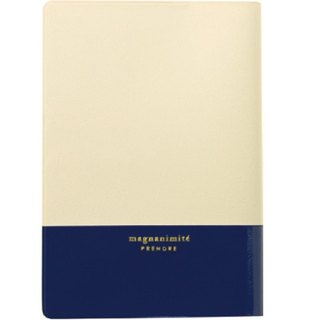 [Japanese] Prendre LABCLIP series Book cover Book Cover (Small) dark blue
