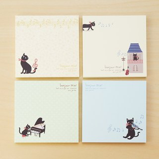 French Black Cat House note paper Four Nippon Paper MEMO message paper is also very easy to use PDA valentine anniversary