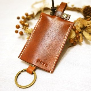 About Us Handbag Leather Key Holder (Small)