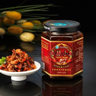 Hongjia spicy small volume
