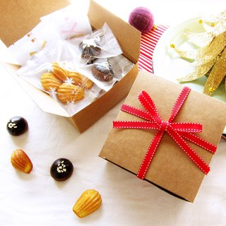 Season limited - SAJOR cookie gift box