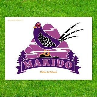 Jiang Tong ‧ Taiwan Animal Care Series - Mikado pheasant
