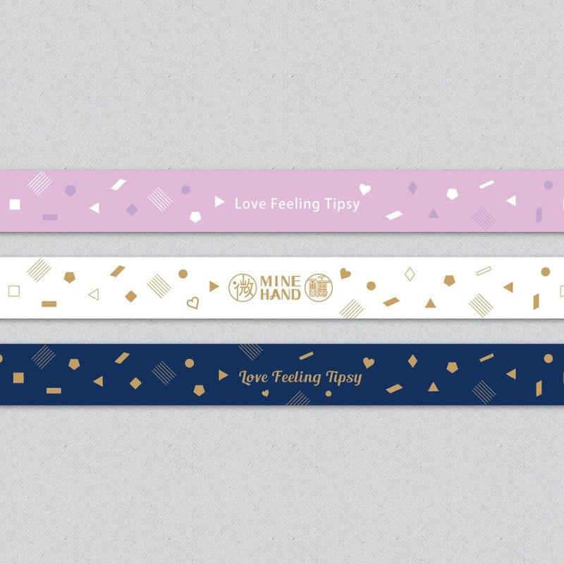 微醺紙膠帶◆ 粉白藍-三選一(5M)私心設計系列-交換禮物
