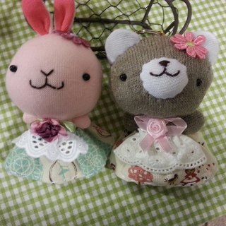 Cute rabbit Princess Princess teddy bear keychain