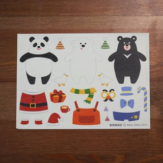 Animal lying dressing sticker paper and