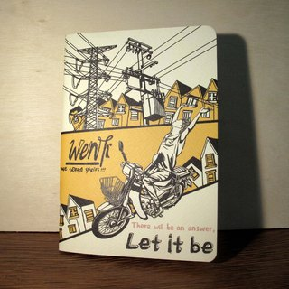 WenTi - [NG products] - riding nail notebook -
