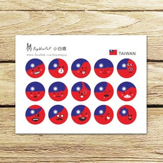 15 kinds of expression flag sticker round 1.3cm [two sheets / 30 sheets]