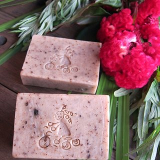 Peaceful radiant wormwood soap - the best anti-smashing sacred product - the mid-term yang water blessing