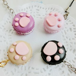 Cats palm Macaron key ring / pendant