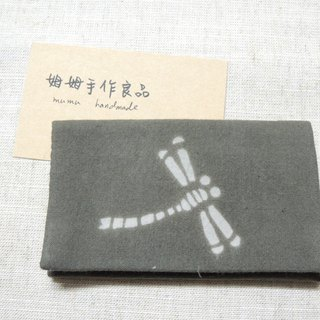 [Dye] Mumu vegetation Terminalia leaf vegetable dyes dark gray business card holder (dragonfly paragraph)