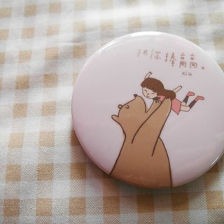 Raccoon / Hold you high / - 5.8cm badge